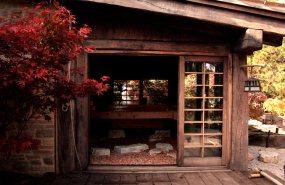 Офуро - японская банная культура